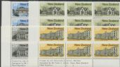 SG 1217-20 Architecture (2nd series) set of 4 plate blocks of 6 (NF1/191)